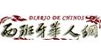 Diario De Chinos